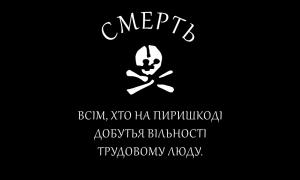 RPAU_flag